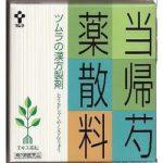 更年期障害に用いられる漢方薬 「当帰芍薬散」