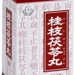更年期障害に用いられる漢方薬 「桂枝茯苓丸」