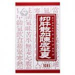 更年期障害に用いられる漢方薬 「抑肝散加陳皮半夏」(よっかんさんかちんぴはんげ)